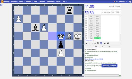 Bild eines User-Interfaces zum Schach online spielen